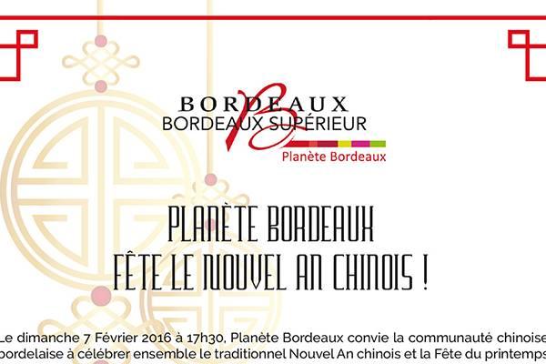 Planète Bordeaux fête le nouvel an chinois !