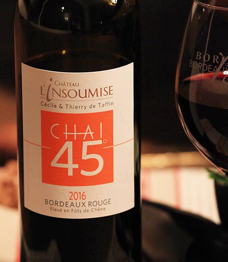 Chai 45 du Château l'Insoumise